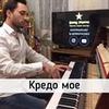 реклама в блоге Денис Ивичев
