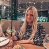 реклама в блоге Мария Коротынова