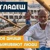 фото andrei_mazulnitsyn