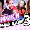 фото на странице arinadanilova_official