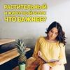 заказать рекламу у блоггера Ксения Минаковская