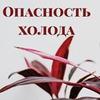 новое фото Елена Орлова