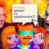 реклама на блоге kuzma671games