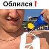 фото на странице Денис Сальманов