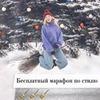 разместить рекламу в блоге Дарья Теревцова