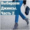 реклама на блоге Наталия Лаврова