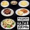 разместить рекламу в блоге Евгения Уварова