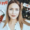 заказать рекламу у блоггера alexandraposnova
