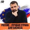 реклама на блоге Игорь Рыбаков