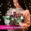 реклама в блоге Марианна Пастухова