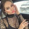 реклама на блоге Галина Миргаева