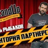 фото на странице rybakov_igor