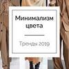 реклама на блоге Гала Фэйшенлаб