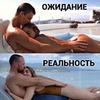 реклама в блоге Екатерина Позднеева