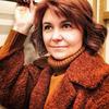 разместить рекламу в блоге Татьяна Трофимова