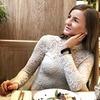 заказать рекламу у блоггера Полина Ткач
