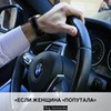реклама в блоге Олег Денисенко