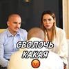реклама у блоггера Юрий Кузнецов