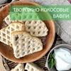 реклама в блоге Алена Коготкова