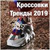 реклама у блоггера Наталия Лаврова