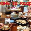 заказать рекламу у блоггера Борис и Татьяна Бровченко