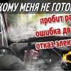 фото на странице Павел Федянин