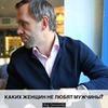 заказать рекламу у блоггера Олег Денисенко