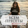 фотография Анастасия Лебедева