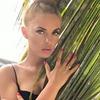 заказать рекламу у блоггера Юлия Ефременкова