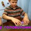 новое фото family_brovchenko