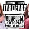 фотография arinadanilova_official