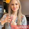 реклама на блоге Алена Коготкова