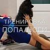 фото на странице Елена Самойлова