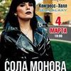 новое фото Таисия Сушкова