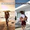 фото на странице Екатерина Позднеева