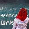 фото lyubarskaya