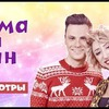 реклама в блоге tatarkafm