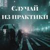 фотография Елена Орлова