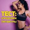 реклама у блоггера Ксения Минаковская
