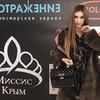 фото на странице Кристина Княгницкая