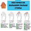 реклама у блоггера Ангелина Шестакова
