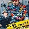 реклама на блоге Анатолий Бордиян