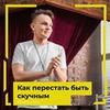 реклама в блоге Александр Самсонов