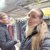 новое фото amarilife_vlog