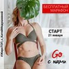 заказать рекламу у блоггера Екатерина Медушкина