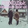 фото Борис Юрьевич