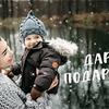 новое фото Иванна Балак