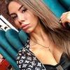 реклама на блоге Лера Громова