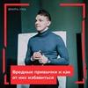 заказать рекламу у блоггера Александр Самсонов