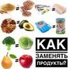 реклама на блоге Евгения Уварова